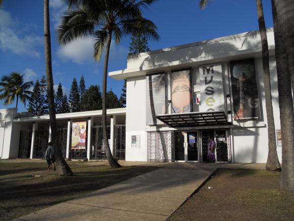 musée kanak nouvelle calédonie